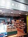 HK TKL 調景嶺港鐵站 Tiu Keng Leng MTR Station concourse shop Arome food December 2019 SSG.jpg