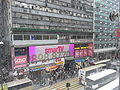 HK TST Isquare mall interior glass wall window view 重慶大廈 Chungking Mansions Nathan Road traffic.JPG
