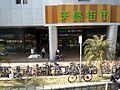 HK TSW Tin Shui Wai 天盛街市 Tin Shing Market name sign Dec 2016 Lnv2 01.jpg