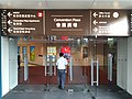 HK Wan Chai North Fleming Road footbridge Convention Plaza entrance MTR sign July 2020 SS2.jpg