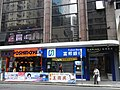 HK Wan Chai Road 灣仔道 Kaplan 富邦銀行 Fubon Bank shops Yoshinoya restaurant May-2012 樂基中心 Lucky Centre.JPG