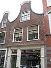 haarlem - gierstraat 53 - foto 2