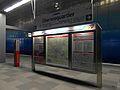 Hamburg - U-Bahnhof Überseequartier (13219014335).jpg