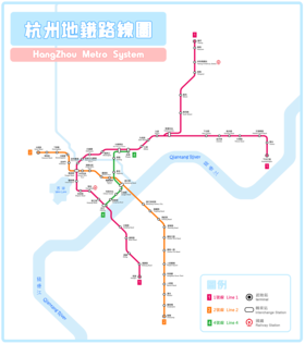 Image illustrative de l'article Métro de Hangzhou