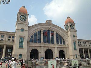Hankou Railway Station - Hankou Railway Station