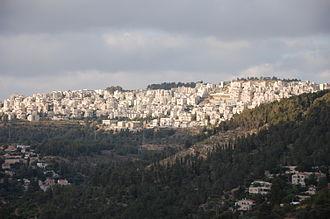 Har Nof - View of Har Nof