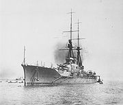 a portside bow view of Haruna five days after her formal commissioning