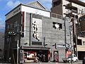 Headquarter of Maikon no Kohara Co.,Ltd..JPG