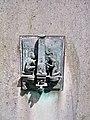 Heinrich Heine Denkmal Harvestehuder Weg 41 Hamburg Rückseite (2).jpg