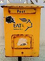 Hellenic Post, Paros, Greece.jpg