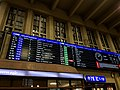 Helsinki departure.jpg