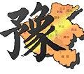 Henan-icon09.jpg