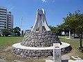 Hibanmui at Kaigungo Navy Headquarters Park.JPG