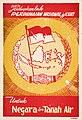 Hidupkanlah Perdamaian Nasional, Sumatra Tengah 122, rear cover.jpg