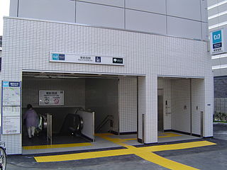 Higashi-Shinjuku Station Metro station in Tokyo, Japan