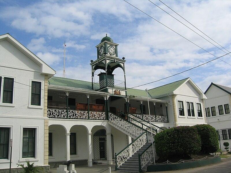 File:High Court Building, Belize City, Belize - 20061226.jpg