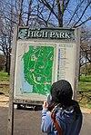 High Park, Toronto DSC 0125 (16773686933).jpg