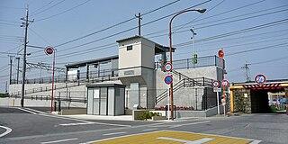 Hikone-Serikawa Station Railway station in Hikone, Shiga Prefecture, Japan