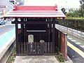 Hinotama Fudō 001.jpg