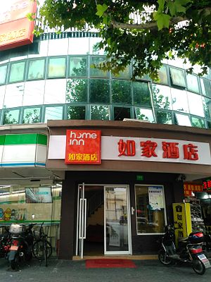Home Inn - Home Inn location in Shanghai