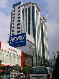amway japan