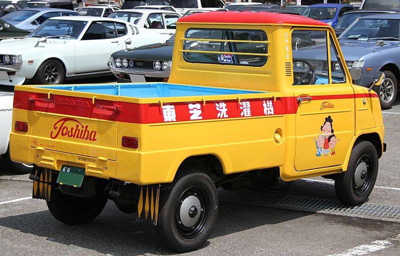 File:Honda T360 Rear.jpg