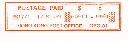 Hong Kong stamp type PV1.jpg