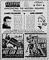 HotCarGirl CryBabyKiller Lubbock 1958.jpg