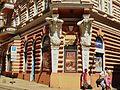 """Hotel""""Pod Orłem""""w Bydgoszczy-atlanty.JPG"""