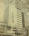 Hotel Panamericano Buenos Aires (1982).jpg