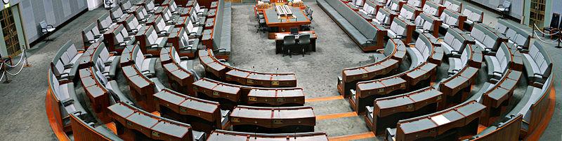 File:House of Reps pano bottom.jpg