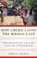 How-America-Lost-the-Middle-East-cover.png