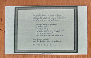 Hugo Claus - Poem by Hugo Claus as a wall poem in Leiden