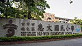 Hui-Wen Elementary School in Taichung.JPG