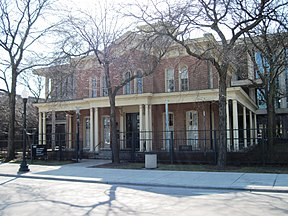 Hull House Chicago (2010)