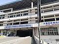 Hunan Longxiang Bus Limited Liability Company.jpg