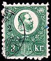 Hungary 1871-72 Sc8.jpg