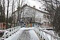 Hupisaartenpolku Bridge Oulu 20120324.jpg