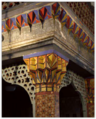 Hussein-Pahas Mosque 02.PNG