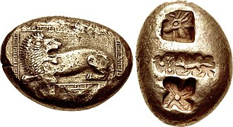 Miletus - Electrum coinage of Miletus, circa 600–550 BC.