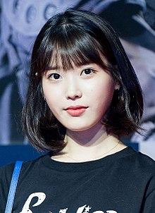 Cheondung ja IU dating