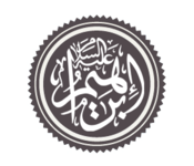 """Ibrahim"" (Abraham) in Islamic calligraphy"