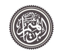 Image result for prophet ibrahim khalilullah