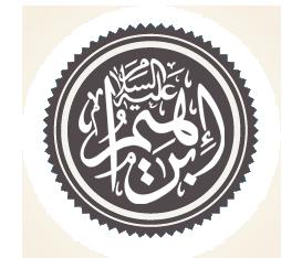 Ibrahim (Abraham)1