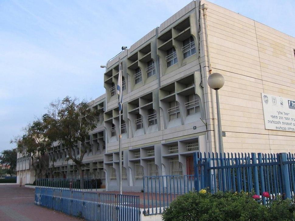 Igal Alon High School