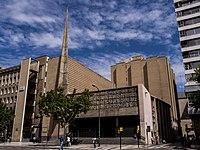 Iglesia de Nuestra Señora del Carmen y Colegio Mayor Virgen del Carmen-Zaragoza - P8156317.jpg