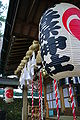 Ikaho-jinja 01.jpg