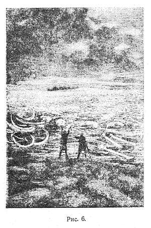 Illustrations in science fiction 06.jpg