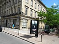Images from the window of a 504 King streetcar, 2016 07 03 (52).JPG - panoramio.jpg