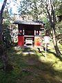Imakumano-Kannon-ji Temple - Inari-sha.jpg